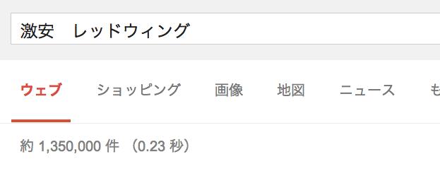 スクリーンショット 2014-05-04 19.51.37