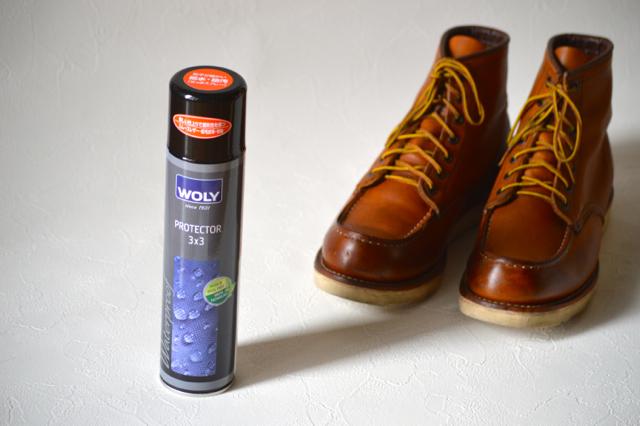 梅雨時の足元対策におすすめの防水スプレー「ウォーリ プロテクター」