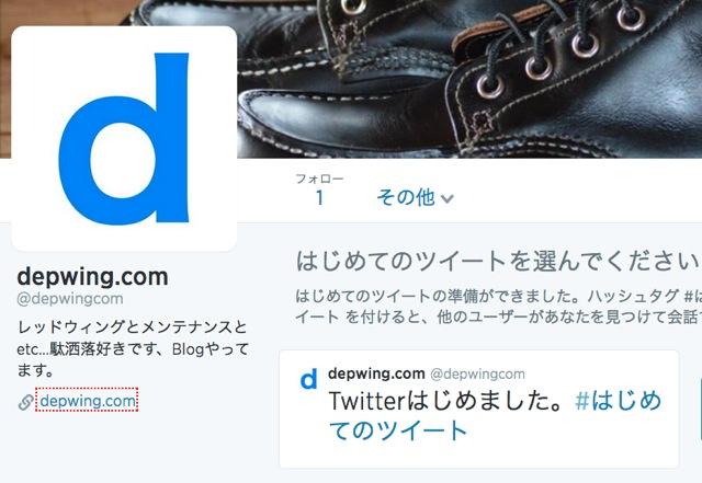 depwing1