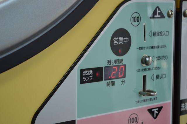 リゾルト 710を洗濯22