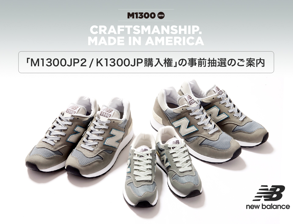 m1300_main